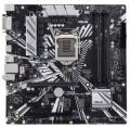 Мат.плата 1151 Asus PRIME Z370M-PLUS II iZ370 2*PCI-Ex16 4xDDR4 4xSATA3 RAID 2*M.2 GLAN DVI HDMI USB3.0 mATX RTL