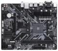 Мат.плата AM4 Gigabyte B450M S2H 3*PCI-Ex16 2*DDR4 SATA3 RAID M.2 GLAN D-SUB DVI HDMI mATX RTL