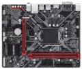 Мат.плата 1151 B365 Gigabyte B365M H PCI-Ex16 PCI-Ex1 2*DDR4 4*SATA3 M.2 GLAN D-SUB HDMI USB3 mATX RTL