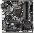 Мат.плата 1200 H470 Gigabyte B460M DS3H V2 2*PCI-Ex16 2*PCI-Ex1 4*DDR4 SATA3 M.2 GLAN D-SUB DVI HDMI USB3.2 mATX RTL