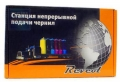 СНПЧ Canon PIXMA iP4840/IP4940 с чипами Revcol