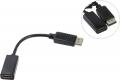 Кабель DisplayPort-HDMI Telecom 0.2m [TA553]