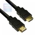 Кабель HDMI- HDMI 2m Telecom (19M -19M) ver.1.4b c позолоченными контактами