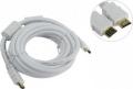 Кабель HDMI- HDMI 5m Aopen [ACG711DW-5M] 19M/M ver 2.0, 2фильтра, белый
