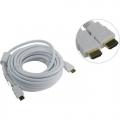 Кабель HDMI- HDMI 10m Aopen 19M/M ver 2.0, 2фильтра,белый [ACG711DW-10M]