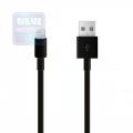 Кабель USB 2.0 Apple 1m Gembird CC-USB-AP2MB