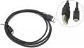 Кабель USB 2.0 Am->microB 5P 1.5m VCom [VUS6945-1.5M] черный