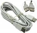 Кабель USB 2.0 Am->Af 3.0m (удлинитель) Hama H-30618