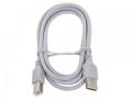 Кабель USB Am->Bm 2.5m Нама H-53723
