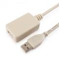 Кабель USB 2.0 Am->Af/RJ45Fx2 5м удлинитель по витой паре USB Cablexpert [UAE016]