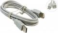 Кабель USB 2.0 Am->Af 1.8m (удлинитель) Hama H-30619