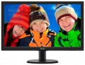 "Монитор 23.6"" Philips 243V5LHAB /00/01 1920x1080, 14 ms, 170°/160°, 250 cd/m, 10M:1, D-sub ,DVI, HDMI, Black"