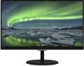 """Монитор 21.5"""" Philips 227E7QDSB/00(01) AH-IPS, LED, 1920x1080, 5 ms, 178°/178°, 250 cd/m, 20M:1, +DVI, +HDMI-MHL Black"""