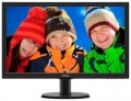 "Монитор 23.6"" Philips 243V5LAB/00(01) LED, 1920x1080, 5 ms, 170°/160°, 250 cd/m, 10M:1, +DVI, +MM Black"
