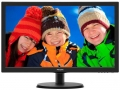 "Монитор 21.5"" Philips 223V5LHSB2/00/01 TFT LED 1920x1080 5ms 90°/65° 16:9 HDMI 600:1 200cd Black"
