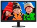 """Монитор 23.6"""" Philips 243V5LHSB/00/01 Black (LED, 1920x1080, 1 ms, 170°/160°, 250 cd/m, 10M:1, +DVI, +HDMI"""
