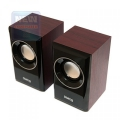 Колонки Dialog Stride AST-15UP cherry 2.0, 6W RMS,USB