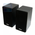 Колонки Dialog Stride AST-20UP black 2.0, 6W RMS,USB