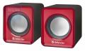 Колонки Defender SPK 22 red 5W USB (65502)