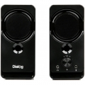 Колонки Dialog Stride AST-22UP black 2.0, 8W RMS,PhoneOut, Mic In, USB