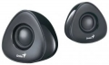 Колонки Genius SP-U150X black USB 4W RMS