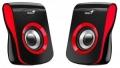 Колонки Genius SP-Q180, 2.0, 2 x 3W RMS, USB-power, red