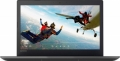 "Ноутбук Lenovo IdeaPad 320-15 (80XR002PRK) Pentium N4200 1100 MHz/15.6""/1366x768/4Gb/500Gb HDD/DVD нет/AMD Radeon 520 2Gb/Wi-Fi/Bluetooth/Windows 10 Home"