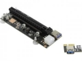 Адаптер PCI-Ex1- > PCI-Ex16 USB RiserCard, 6 pin/PCIe Power (TXB901-B)