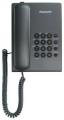 Телефон Panasonic KX-TS2350RUB повтор номера, регул-ка громкости, кр.на стену