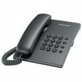 Телефон Panasonic KX-TS2350RUT повтор номера, регул-ка громкости, кр.на стену