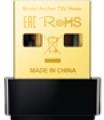 Адаптер USB2.0 беспроводной TP-Link Archer T2U NANO двухдиапазонный 433Мбит/с + 150Мбит/с