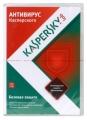 Лицензия Антивирус  Kaspersky Anti-Virus 2ПК 1 Год.