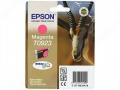 Картридж Epson T0923 Magenta (C13T10834A10)