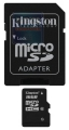 Карта памяти microSDHC 16Gb Kingston UHS-I +SD