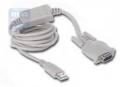 Переходник USB to COM Gembird UAS111 1.8m