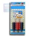 Заправочный комплект INKO HP 121, 122, 901 (3x20мл) цветной