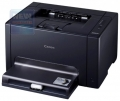 Принтер лазерный A4 Canon LBP-7018С USB Цветной 16стр/мин 2400x600dpi Чёрный