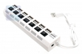 Разветвитель  USB 2.0 5bites HB27-203PWH 7*USB2.0 / БП 5В-2А / 1M / WHITE