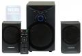 Колонки Nakatomi GS-25 black 2.1, 12W+2*8W RMS, USB+SD reader
