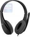 Гарнитура Defender Aura 111 черный, кабель 2м (63111)