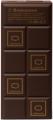 Зарядное устройство Qumo PowerAid Chocolate, литий-полимерный, 3800 мА-ч, 1USB 1А, вход 1А, коричниевый