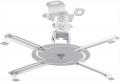 Кронштейн для проектора Holder PR-103-W белый макс. 20кг потолочный поворот и наклон