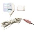 Микрофон Dialog M-100W на прищепке, белый