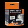 Картриджи перезаправляемые Revcol Epson T2601-2634 (XP710)