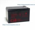 Батарея аккумуляторная CSB GP12120, 12V/12Ah