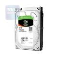 Жесткий диск SSHD 2Tb Seagate FireCuda 7200 rpm 64mb SATA3 (ST2000DX002)