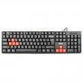Клавиатура Dialog KS-030U black-red USB