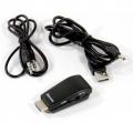 Переходник HDMI => VGA+аудио Telecom [TTC4020]