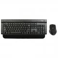 Комплект клавиатура+мышь Dialog KMROK-0517U black USB беспроводной