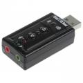 Звуковая карта USB C-Media  TRUA71 7.1ch